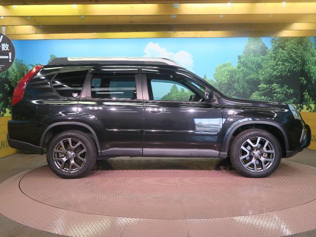 20Xtt ブラック エクストリーマーX 4WD HID(17枚目)