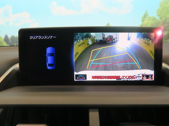 NX300 Fスポーツ 純正ナビ マークレビンソン(4枚目)