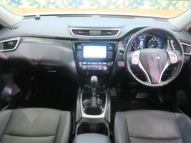 20X エマージェンシーブレーキパッケージ 純正ナビ 4WD(2枚目)