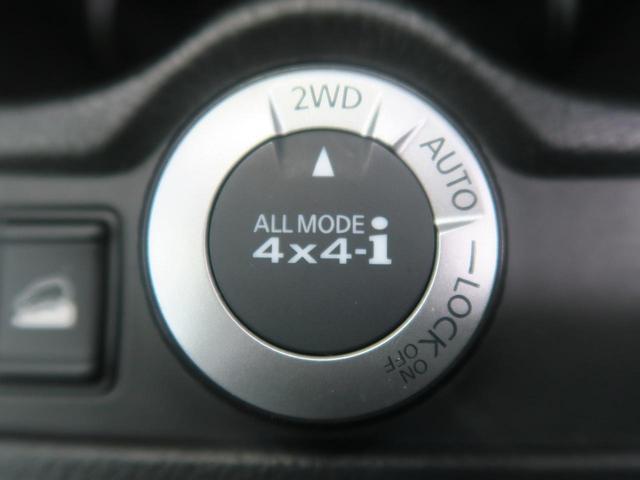 20X エマージェンシーブレーキパッケージ 純正ナビ 4WD(6枚目)