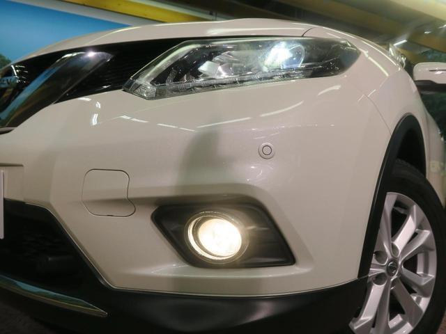 20X エマージェンシーブレーキパッケージ 純正ナビ 4WD(10枚目)