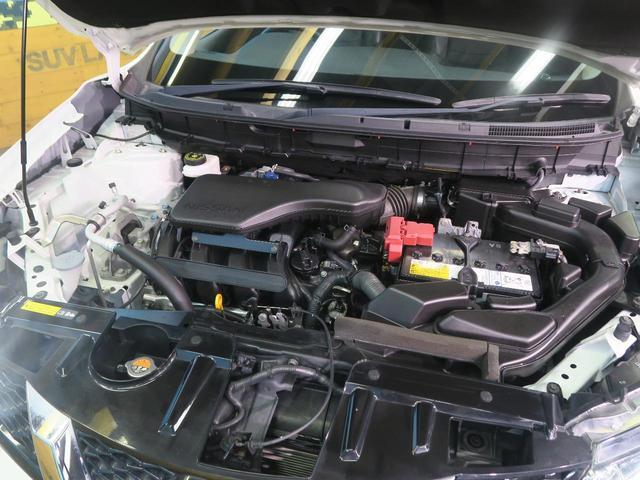 20X エマージェンシーブレーキパッケージ 純正ナビ 4WD(20枚目)