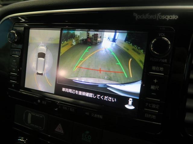 Gプレミアムパッケージ 4WD 本革シート サンルーフ(4枚目)