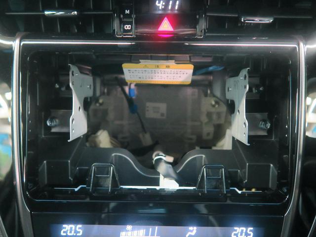 エレガンス GRスポーツ 登録済未使用車 衝突軽減装置(3枚目)