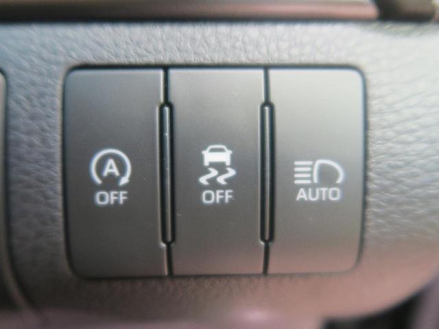 エレガンス GRスポーツ 登録済未使用車 衝突軽減装置(8枚目)