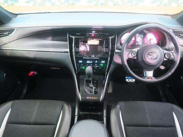 エレガンス GRスポーツ 登録済未使用車 LEDヘッドライト(2枚目)