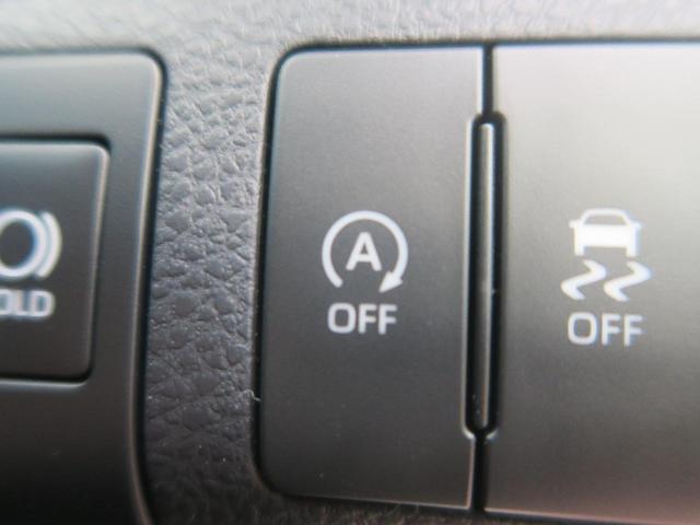 エレガンス GRスポーツ 登録済未使用車 LEDヘッドライト(6枚目)
