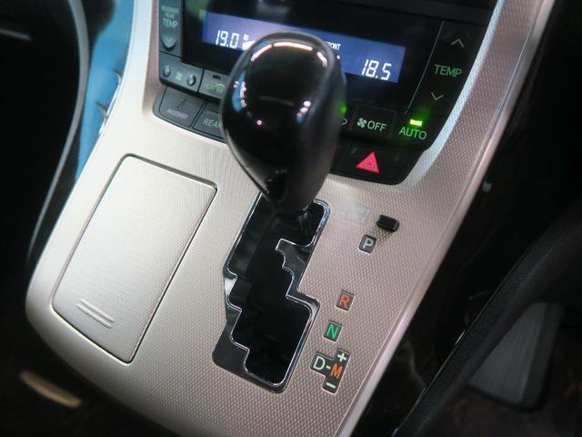 「トヨタ」「アルファード」「ミニバン・ワンボックス」「兵庫県」の中古車46