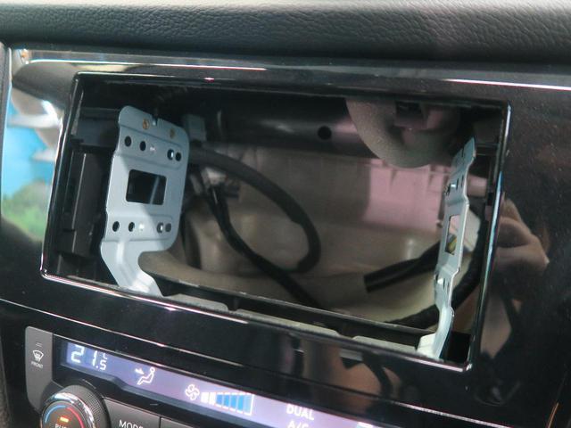 20Xi 4WD 登録済未使用 プロパイロット 全周囲カメラ(3枚目)