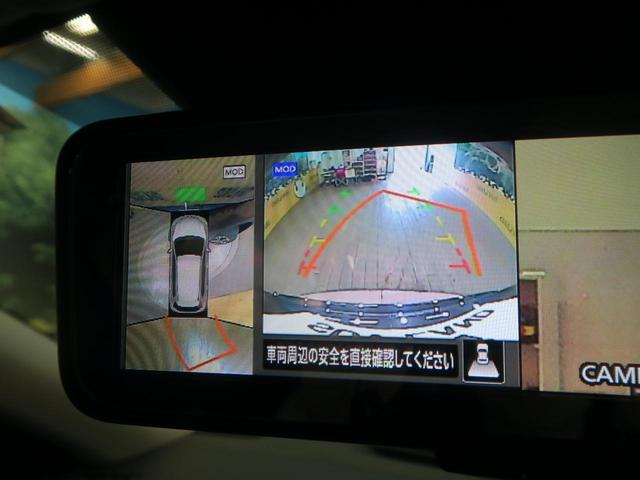 20Xi 4WD 登録済未使用 プロパイロット 全周囲カメラ(4枚目)