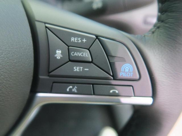 20Xi 4WD 登録済未使用 プロパイロット 全周囲カメラ(5枚目)