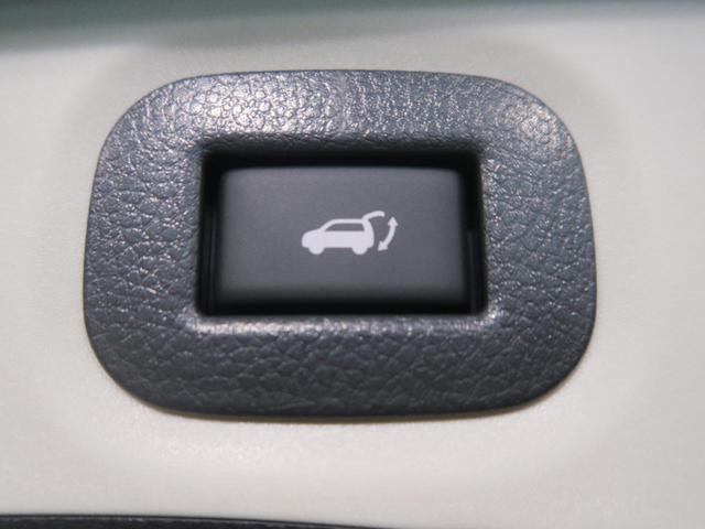 20Xi 4WD 登録済未使用 プロパイロット 全周囲カメラ(9枚目)