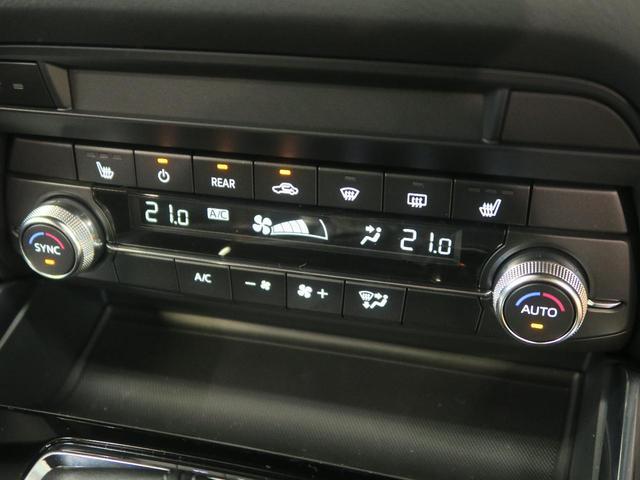 「マツダ」「CX-8」「SUV・クロカン」「兵庫県」の中古車44