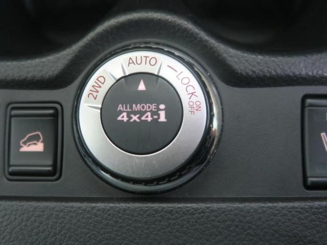 20X エマージェンシーブレーキパッケージ 4WD SDナビ(5枚目)