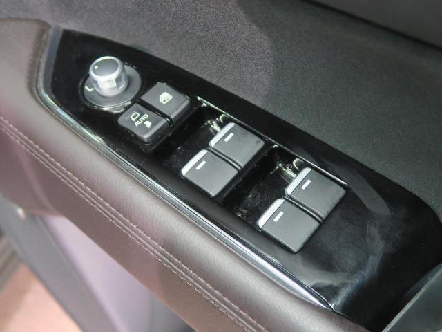 「マツダ」「CX-8」「SUV・クロカン」「兵庫県」の中古車33