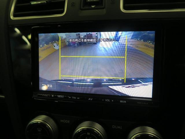 2.0i-L アイサイト 4WD パワーバックドア(4枚目)