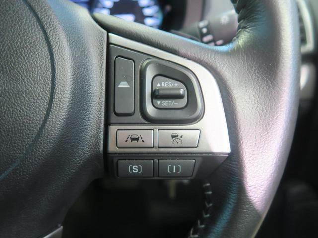2.0i-L アイサイト 4WD パワーバックドア(5枚目)