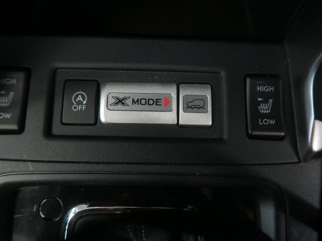2.0i-L アイサイト 4WD パワーバックドア(6枚目)