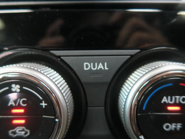 2.0i-L アイサイト 4WD パワーバックドア(9枚目)