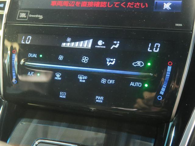 「トヨタ」「ハリアー」「SUV・クロカン」「兵庫県」の中古車42