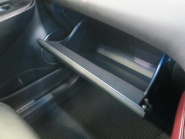 「トヨタ」「ハリアー」「SUV・クロカン」「兵庫県」の中古車43