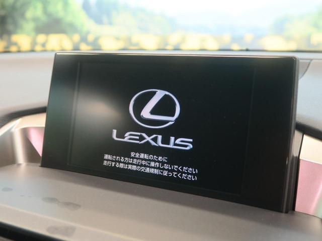 「レクサス」「NX」「SUV・クロカン」「兵庫県」の中古車3