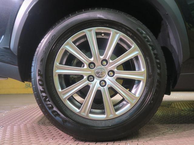 「レクサス」「NX」「SUV・クロカン」「兵庫県」の中古車27