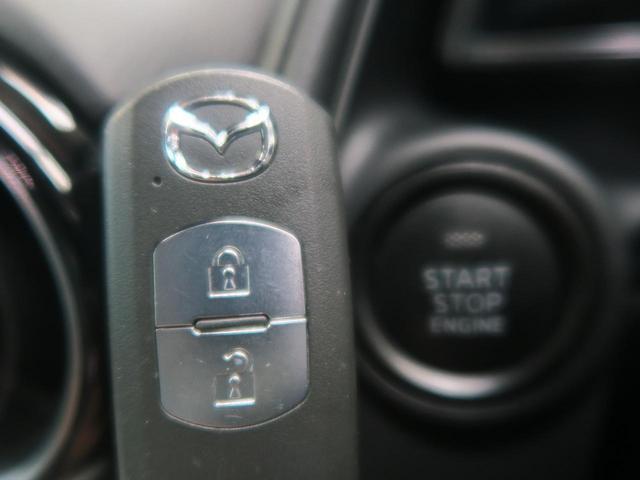 「マツダ」「CX-3」「SUV・クロカン」「兵庫県」の中古車7