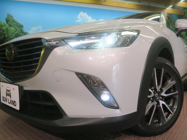 「マツダ」「CX-3」「SUV・クロカン」「兵庫県」の中古車10