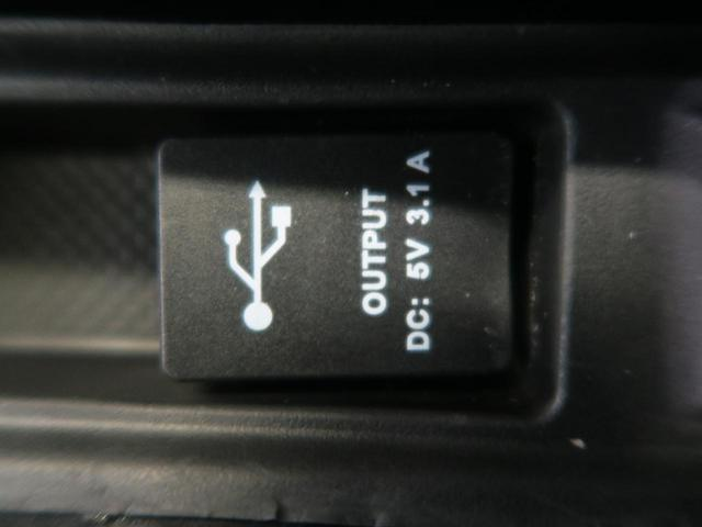 「トヨタ」「アルファード」「ミニバン・ワンボックス」「兵庫県」の中古車43