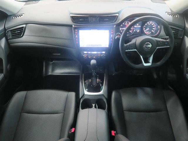 20Xi 4WD 登録済未使用車 BIG-X10型ナビ(2枚目)