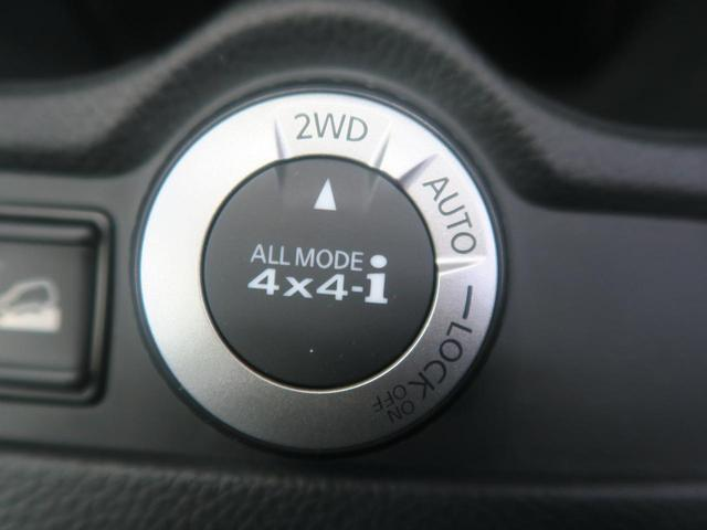 20Xi 4WD 登録済未使用車 BIG-X10型ナビ(6枚目)