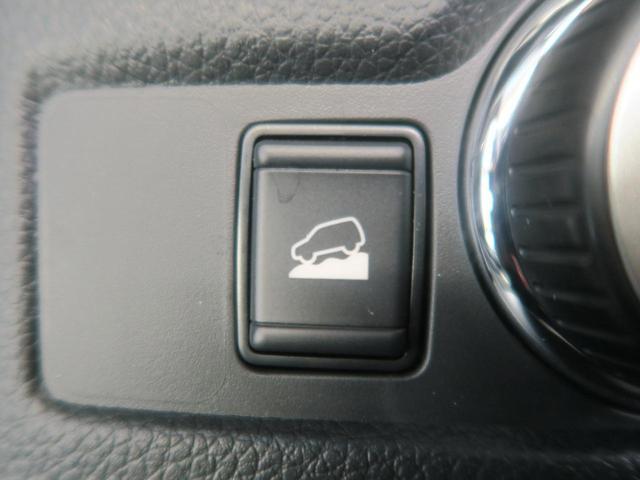 20Xi 4WD 登録済未使用車 BIG-X10型ナビ(9枚目)
