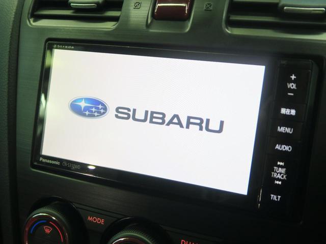 2.0i-S アイサイト 4WD 純正SDナビ フルセグ(3枚目)