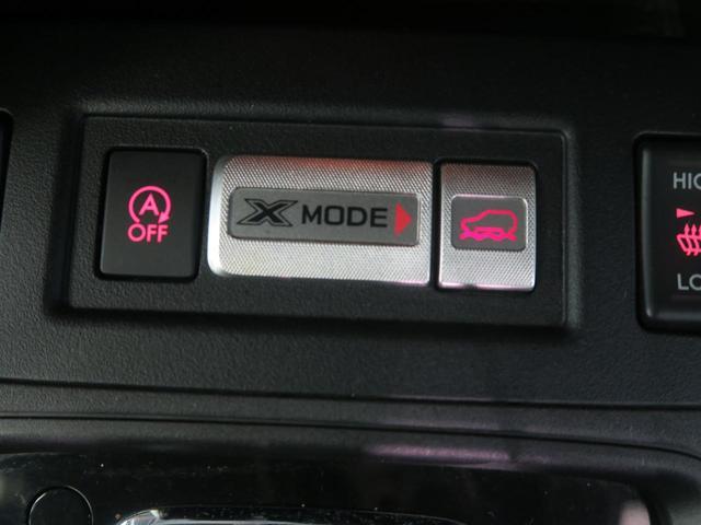 2.0i-S アイサイト 4WD 純正SDナビ フルセグ(5枚目)