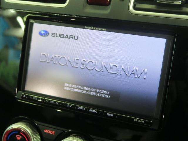 S-リミテッド 4WD アイサイトver2 パワーシート(3枚目)