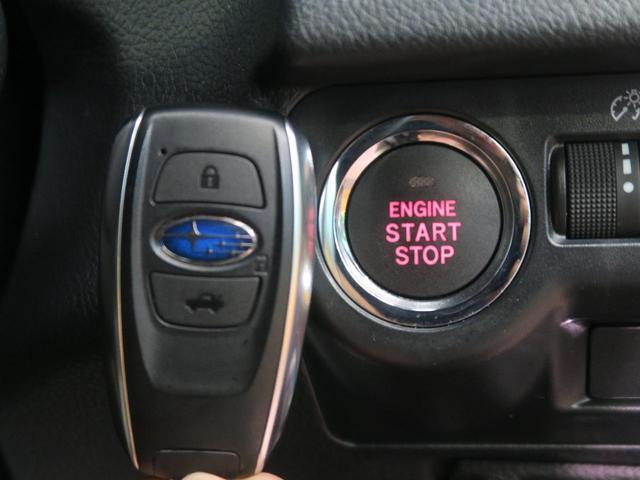 S-リミテッド 4WD アイサイトver2 パワーシート(8枚目)