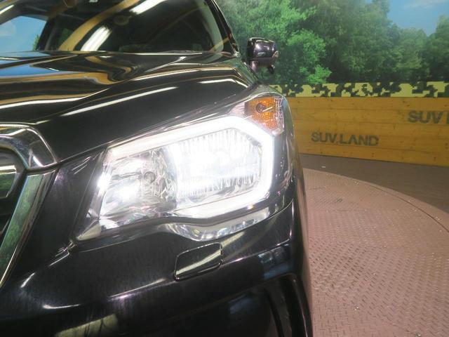 S-リミテッド 4WD アイサイトver2 パワーシート(17枚目)