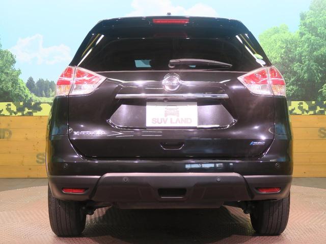 20X エマージェンシーブレーキパッケージ 4WD(15枚目)