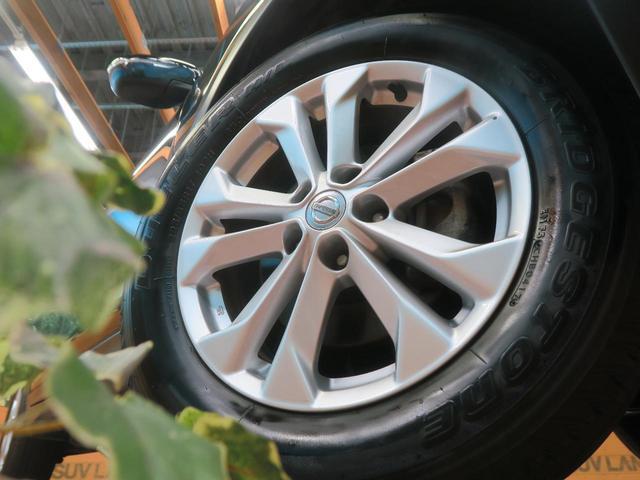 20X エマージェンシーブレーキパッケージ 4WD(19枚目)