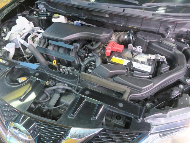 20X エマージェンシーブレーキパッケージ 4WD(20枚目)