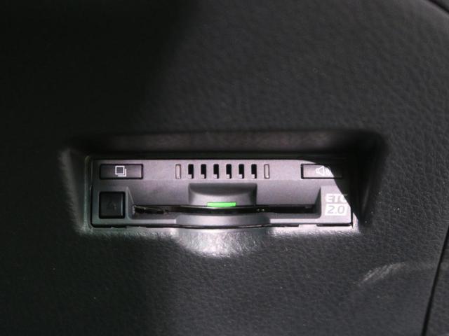G LEDエディション 衝突軽減装置 レーダークルーズ(9枚目)