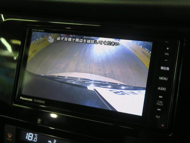 20X エマージェンシーブレーキパッケージ 4WD SDナビ(4枚目)