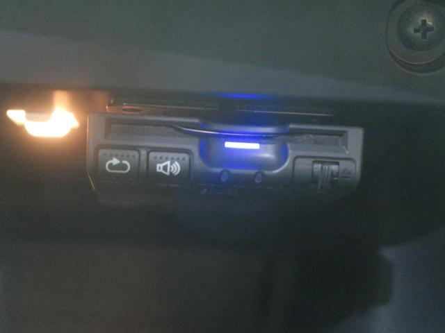 20X エマージェンシーブレーキパッケージ 4WD SDナビ(7枚目)