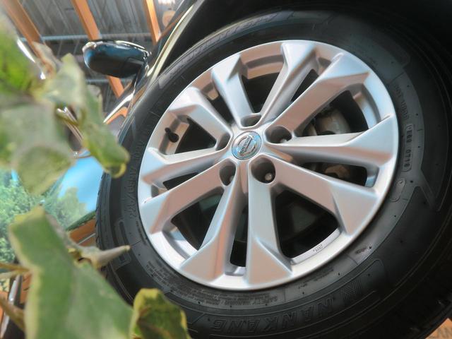 20X エマージェンシーブレーキパッケージ 4WD SDナビ(19枚目)