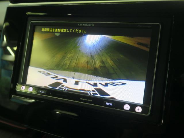 「ホンダ」「ステップワゴン」「ミニバン・ワンボックス」「兵庫県」の中古車4