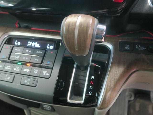 「ホンダ」「ステップワゴン」「ミニバン・ワンボックス」「兵庫県」の中古車42