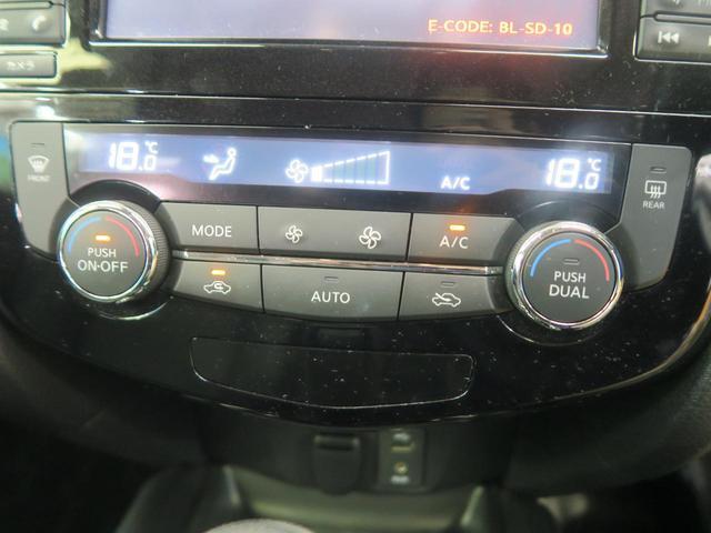 「日産」「エクストレイル」「SUV・クロカン」「兵庫県」の中古車24