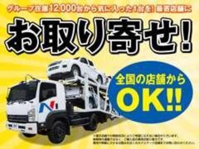 「トヨタ」「FJクルーザー」「SUV・クロカン」「兵庫県」の中古車40