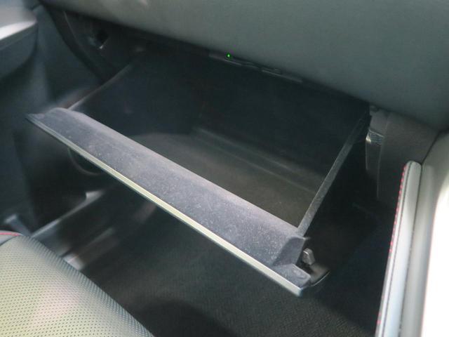 「レクサス」「NX」「SUV・クロカン」「兵庫県」の中古車40
